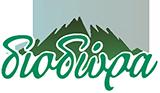 Διοδώρα | Μηλόξυδο Ολύμπου – Χυμοί | Βιολογικά | Υπερτροφές | Οργανικά | Όλυμπος Logo
